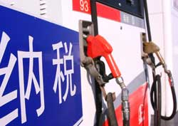 China bites the bullet on fuel tax