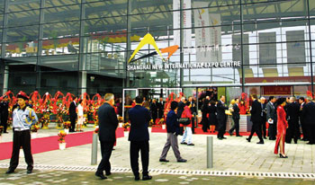 Shanghai hosts chemistry expo
