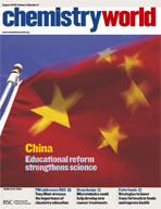 Cover image for August 2005