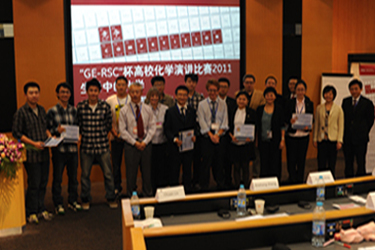 "Picture of the presenters from the ""GE-RSC"" Chemistry Presentation Competition 2011"