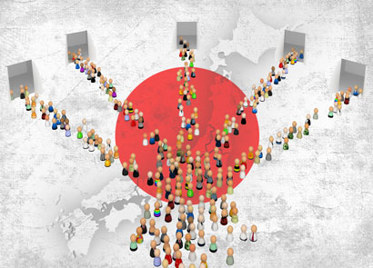Japan merge