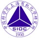 Shanghai Institute of Organic Chemistry Logo