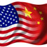 China US collaboration