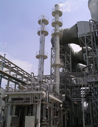 Carbon capture pilot plant in China